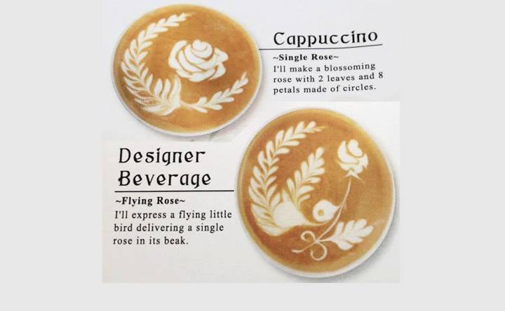 Il cappuccino più bello del mondo