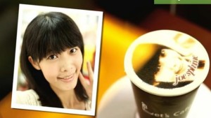 coffee-latte-photo
